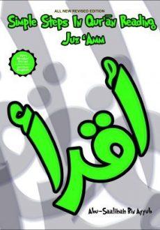 Juz 'Amm